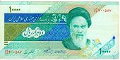 10000 Riel Bill Of Iran