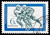 Ussr Stamp,world Ice Hockey Championship