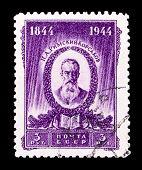Ussr Stamp, Nikolai Rimsky-korsakov