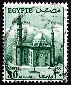 Postage Stamp Egypt 1953 Mosque Of Sultan Hassan
