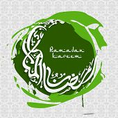 Arabic islamic calligraphy os text Ramadan Kareem in crescent moon shape on grungy green and grey ba