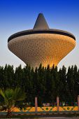 Water Tower in Jeddah