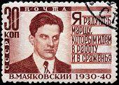 Mayakovsky Stamp