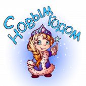 Vector Christmas illustration of funny Snow-Maiden