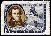 Pushkin Stamp