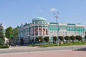 stock photo of ekaterinburg  - The photo of the old part of Yekaterinburg city with classicism style houses - JPG