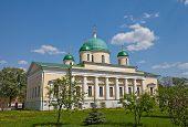 Church Of Transfiguration Of Jesus (1842). Tula, Russia