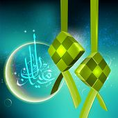 3D Muslim Ketupat. Translation of Jawi Text: Eid Mubarak, May you Enjoy a Blessed Festival
