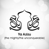 Arabic Islamic calligraphy of dua(wish) Ya Azizu ( the mighty/ the unconquerable) on abstract grey background.