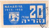20Th Anniversary Of Nahariya,