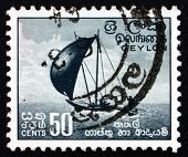 Postage Stamp Sri Lanka 1954 Outrigger Fishing Canoe
