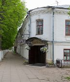 Tavern on the first floor of the ancient building on one of streets of Suzdal