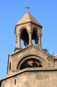 Tower Of The Etchmiadzin Cathedral