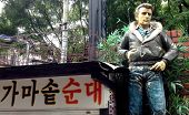 foto of seoul south korea  - SEOUL - JPG