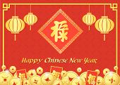 image of prosperity  - happy Chinese new year card is  lanterns  - JPG