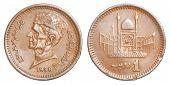 stock photo of pakistani  - 1 Pakistani rupees on a white background - JPG
