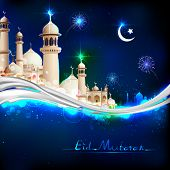 image of crescent  - illustration of Eid Mubarak  - JPG