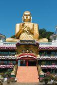 Постер, плакат: Золотой храм Дамбулла Шри Ланка
