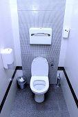 Cubículo del baño público