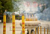 Incense burn at a temple on Lantau Island, Hong Kong SAR, China.