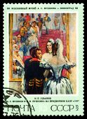Vintage  Postage Stamp. Pushkin And His Wife At Court Ball, By Ulyanov.
