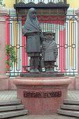 sculpture composition To children of war in Irkutsk, Russia