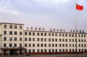 Secondary public school in north China.