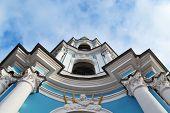 Church Council Of St. Petersburg Skyline. Bottom View