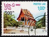 Postage Stamp Laos 1988 Dong Mieng, Pagoda