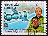 Postage Stamp Laos 1985 Soyuz, Cosmonauts