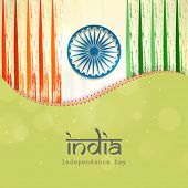 Poster, banner or flyer design in national flag colors with text India for 15th of August, Indian In