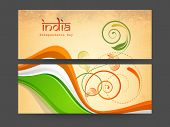 Website header or banner design for 15th of August, Indian Independence Day celebrations.