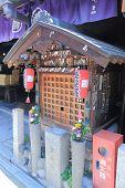 Japanese small street shrine in Kyoto Japan
