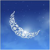 Decorative graphic of Ramadan moon