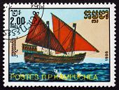 Postage Stamp Cambodia 1986 Two-masted Lateen-rigged Ship