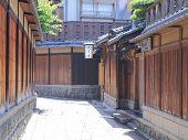 Traditional street lane Kyoto Japan