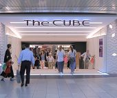 The CUBE shopping mall in Kyoto Japan