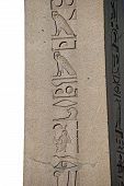 Hieroglyphics On The Egyptian Obelisk