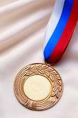 Blank Metal Medal