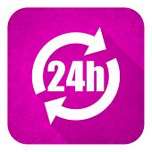 24h violet flat icon, christmas button
