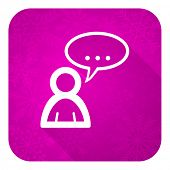 forum violet flat icon, christmas button, chat symbol, bubble sign