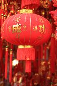 Happy Chinese New Year : red chinese lanterns with chinese words meaning: fortune , happiness and go