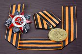 picture of victory  - Soviet military medal in honor of a victory in war against Germany 1941 - JPG
