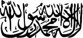 Taliban flag in vector art