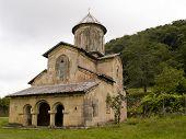Gelati Orthodox Monastery