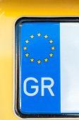 Greek Number Plate