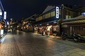 Night View Of Tea-houses, Hanami-koji, Gion District, Kyoto, Japan.