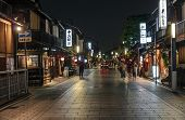 Night View Of Hanami-koji In Gion District, Kyoto, Japan.