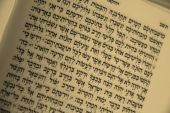 Open Hebrew bible