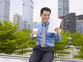 Asian Business Person